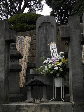 浅野内匠頭墓所.JPG