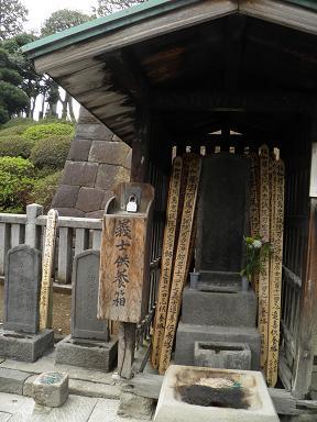 蔵之助墓所.JPG