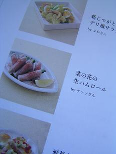 cook 02563.jpg